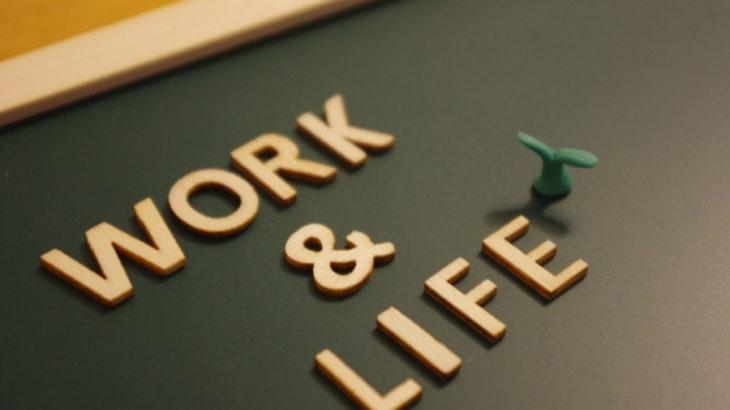 看護師の働き方とは?自分に合う働き方や、様々な活躍の場を紹介!