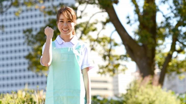 訪問入浴看護師仕事で求められることとは?働き方のコツを解説!