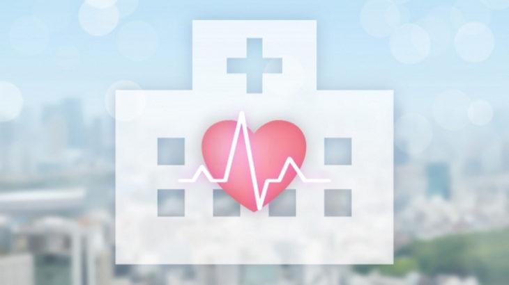 クリニックと病院の違いとは?それぞれの違いや特徴について解説!