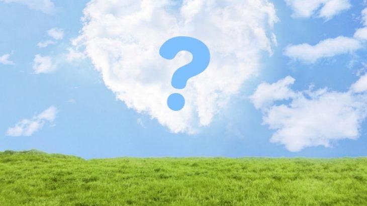 臨床心理士の難易度とは?臨床心理士になれる偏差値・受験資格を紹介!